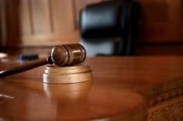 نابلس: الأشغال الشاقة (15عاماً) بحق مدان بتهمة هتك العرض