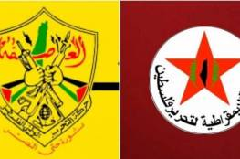 """لقاء بين """"فتح"""" والجبهة الديمقراطية في إطار تعزيز وحدة منظمة التحرير الفلسطينية"""