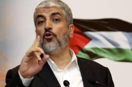 مشعل يتحدث عن سياسة حماس الخارجية وصفقة الاسرى: اسرائيل خطر على أمتنا..