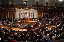 107 نواب أميركيون يوجهون رسالة لترامب بشأن صفقة القرن