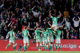 فيديو.. ثنائية بيتيس تجرد ريال مدريد من صدارة الليجا