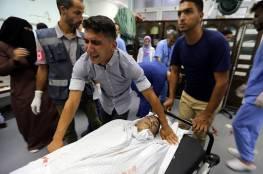 """صور: """"شهيد ومئات الاصابات في جمعة """"عائدون رغم أنف ترامب"""""""
