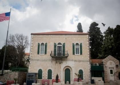 استطلاع رأي: 72.8٪ من الإسرائيليين يعارضون فتح قنصلية للفلسطينيين بالقدس