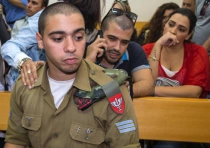 الاحتلال يفرج عن الجندي قاتل الشهيد الشريف ويحوله للحبس المنزلي