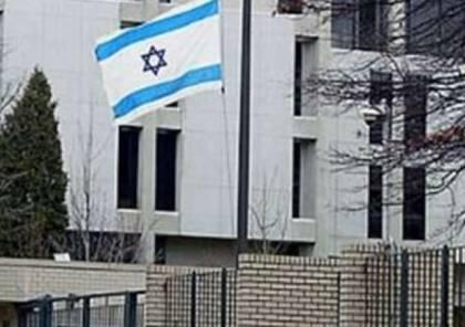 قناة عبرية توضح ماحدث في السفارة الإسرائيلية بواشنطن