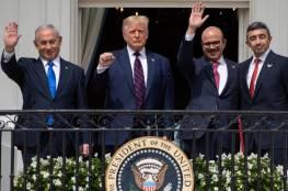 """""""سي بي إس"""" ترامب يخطط لخطوة جديدة ضمن """"اتفاقات أبراهام"""" ويلتزم الصمت إزاء بنس"""