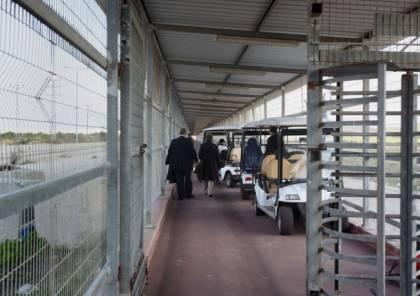 وفاة مواطن مريض في الصالة الإسرائيلية داخل معبر بيت حانون