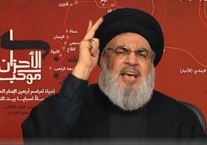 نصر الله: بقينا لإكمال طريق سليماني والقصاص العادل من قتلته مسؤولية المقاومة