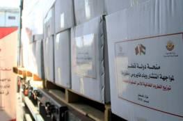 اللجنة القطرية تورّد آلاف الطرود الغذائية والصحية للأسر المحجورة والمحتاجة بغزة