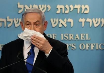 نتنياهو يعلن حظر التجول خلال ما يسمى احتفالات الاستقلال الإسرائيلي