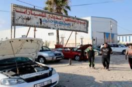 غزة: افتتاح سوق السيارات المركزي الجديد بمدينة الزهراء