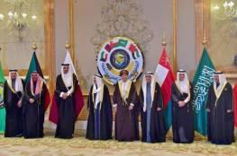 طالع.. أبرز ما جاء في البيان الختامي للقمة الخليجية الـ41 بالسعودية