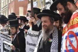 """صحيفة عبرية: ربع اليهود الأمريكيين يعتبرون """"إسرائيل"""" عنصرية"""