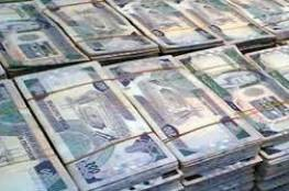 متهم بالفساد يخفي ملايين الريالات بالسعودية بطريقة شيطانية في منزله (فيديو)