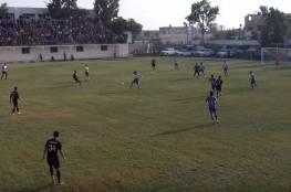 فيديو.. الطواحين يحقق فوز غالي على حساب الزعيم