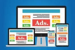 كيفية تأثير الإعلانات على المواقع الإلكترونية؟