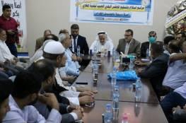 """""""الحكم المحلي"""" بغزة توضح سبب إعادة تشكيل المجالس البلدية"""