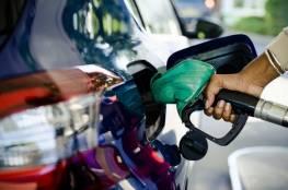 أسعار المحروقات والغاز لشهر ايلول القادم