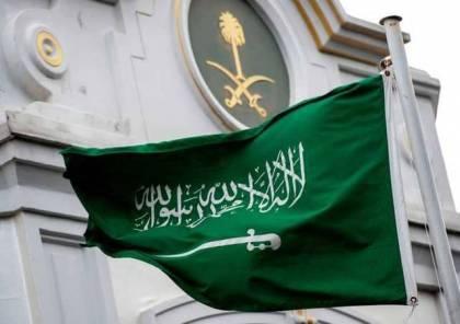 """السعودية توضح موقفها من التطبيع مع اسرائيل: """"تغيير الحكومة لا يؤثر علينا بشكل مباشر"""""""