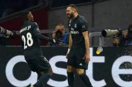 فيديو.. ريال مدريد يخرج من عنق الزجاجة بفوزه على أياكس