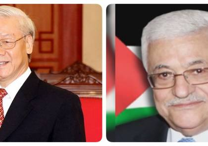 رسالة من رئيس فيتنام الى الرئيس عباس اليك تفاصيلها