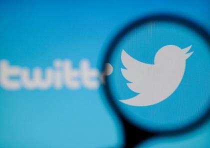 """""""تويتر"""" توسع حظرها على """"خطاب الكراهية"""""""
