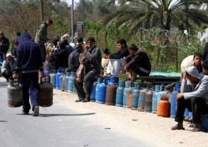 """""""اقتصاد غزة"""" تعلن انتهاء أزمة الغاز وتكشف عن الكمية المدخلة في الأسبوع"""