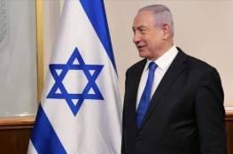 ضغوط على نتنياهو: بينيت أولا بالتناوب على رئاسة الحكومة مقابل انضمام ساعر