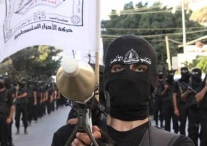 حركة الأحرار: مواصلة الاحتلال لسياساته العدوانية تتطلب تصعيد المقاومة بكافة اشكالها