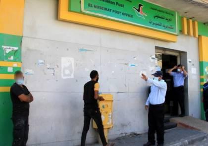 رابط فحص المنحة القطرية 100 دولار شهر 11 نوفمبر 2020 : الاستعلام الحكومي