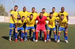 اتحاد القدم يوجه صدمة لمركز بلاطة