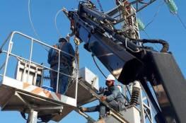 الإعلان عن حل جزئي لأزمة الكهرباء في السلطة الفلسطينية