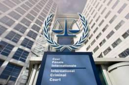 أكثر من 180 اتحادا ومؤسسة تدعو الجنائية لفتح تحقيق بجرائم الاحتلال