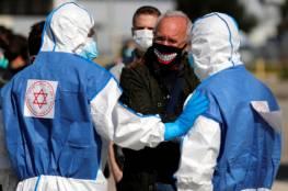 إسرائيل: 15728 مجمل إصابات كورونا و 210 حالة وفاة
