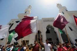 """غزة: عشرات المصلين يؤدون صلاة الجمعة بمسجد """"حمد"""" تضامنا مع قطر"""