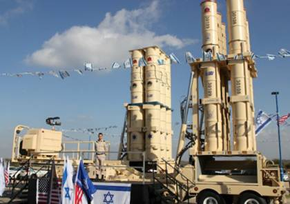 تقرير: إسرائيل ستكون مستعدة للتعاون مع دول الخليج في مجال الدفاع الصاروخي