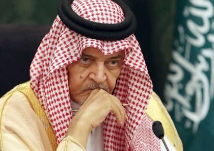 رد فعل ملك البحرين بعد إغلاق سعود الفيصل هاتفه في وجه هيلاري كلينتون... فيديو