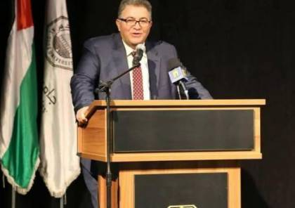مجلس الأمناء يجدد ولاية ابو كشك رئيسا لجامعة القدس