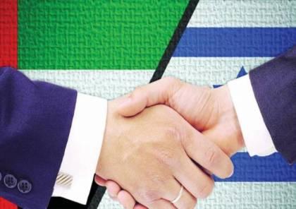 أمريكا تنظر لاتفاقات تطبيع جديدة بين إسرائيل و3 دول عربية ..