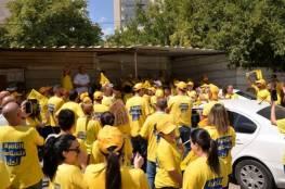 انتخابات الناصرة: إبعاد 3 شبان إثر تهجمات وشتائم