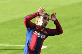 جريزمان يبلغ برشلونة بالنادي الذي يريد الانتقال إليه