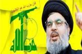 نصر الله : ايران هي من سترد على أي هجوم ضدها ولن يكون الرد من لبنان