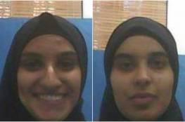 """""""الشاباك"""" : اعتقال فتاتين من النقب بزعم محاولتهما الإنضمام لداعش"""
