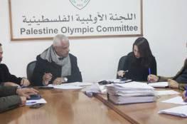 الاتحاد الفلسطيني للاعلام الرياضي يعلن هيئته العامة مطلع أيار
