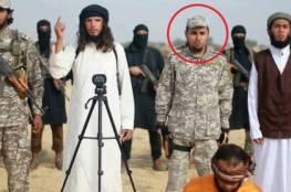"""ماذا يريد تنظيم """"داعش"""" الإرهابي من """"حماس""""؟"""