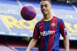 ديست : لم أصدق بأنني أصبحت لاعباً في برشلونة