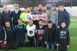 اتحاد الرياضة للجميع والألعاب الشعبية يختتم بطولة القدس في العيون الكروية بنجاح مميز