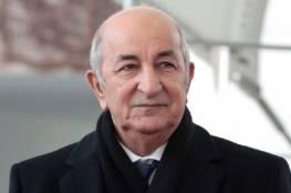 الرئيس الجزائري يوقع مرسوم تعديل الدستور
