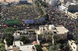 """صور: مئات الاف المواطنين يحتشدون في """"سرايا غزة"""" في ذكرى استشهاد الزعيم عرفات"""