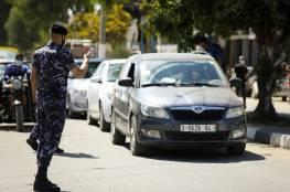 قرار بعودة الدوام جزئياً في الوزارات والمؤسسات الحكومية في غزة